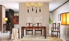 地天泰·国风 纳风1号餐台餐桌+纳风1号餐椅 新中式家具 黑酸枝 餐厅系列