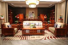 地天泰·国颂 2.75米和悦沙发6件套(1+2+3)缅甸花梨(大果紫檀)沙发 新亚博体育苹果客户端家具 简约时尚 客厅系列