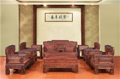 木缘红木 老挝大红酸枝沙发(学名交趾黄檀) 大红酸枝国色汉宫沙发13件套 酸枝沙发 明清古典沙发 中式客厅 中式红木沙发 客厅系列
