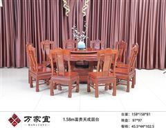 万家宜 刺猬紫檀 新古典家具 古典家具 中式家具 红木家具 红木餐桌 中式餐桌 餐厅系列 1.58m富贵天成圆台11件套