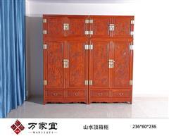 万家宜 刺猬紫檀 新古典家具 中式家具 红木家具 中式卧房 卧房系列 山水顶箱柜
