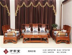 万家宜 刺猬紫檀 中式家具 中式客厅 红木家具 新古典家具 古典家具 红木沙发 客厅系列 简尚沙发5件套