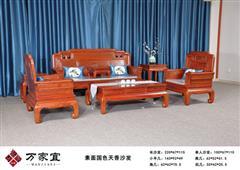 万家宜 刺猬紫檀 中式家具 中式客厅 红木家具 新古典家具 古典家具 红木沙发 客厅系列 素面国色天香沙发7件套