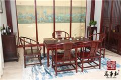 万事红 国标红木 中式古典 微凹黄檀 红酸枝 茶室会议室 办公室 长方形茶桌6件套