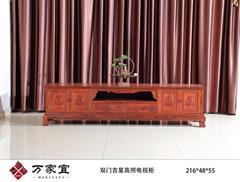 万家宜 刺猬紫檀 中式家具 中式客厅 红木家具 新古典家具 古典家具  客厅系列 双门吉星高照电视柜_副本