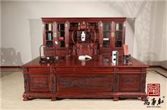 万事红 国标红木 中式古典 微凹黄檀 红酸枝 书房办公室 2.8米办公桌配三组合书柜
