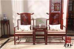 万事红 国标红木 中式古典 微凹黄檀 红酸枝 休闲 书房 客厅 禅椅3件套