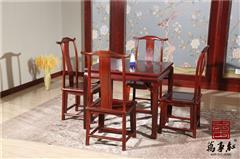 万事红 国标红木 中式古典 微凹黄檀 红酸枝 休闲 阳台 茶室 明式小方桌5件套