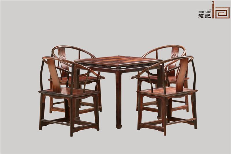 波记家具 老挝大红酸枝圈椅(学名交趾黄檀) 休闲椅5件套 高端红木家具 明清古典艺术家具 健康环保家具 休闲客厅圈椅系列