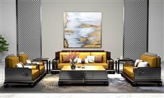 汉府家具 红木家具印尼黑酸枝(学名:阔叶黄檀)新古典儒雅堂沙发客厅系列中式沙发