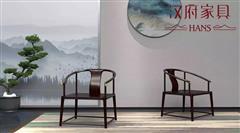漢府家具 紅木家具印尼黑酸枝(學名:闊葉黃檀)新中式椅子中式輕奢中式人文