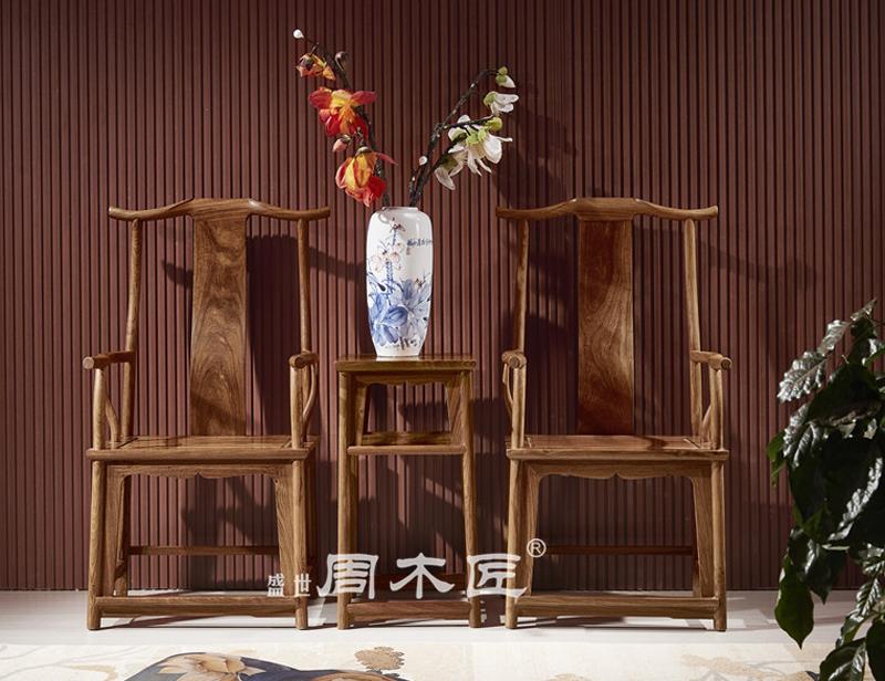 盛世周木匠 刺猬紫檀 四出头官帽椅 明清古典