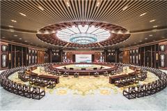 明堂红木 G20杭州峰会主会场 高端定制 红木家具 中式空间