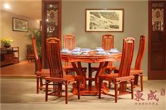 东成红木 新古典红木家具 缅甸花梨圆台 香茗128圆台  红木餐厅系列