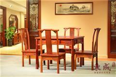 东成红木 新古典红木家具 缅甸花梨餐台 香茗五号餐台  红木餐厅系列