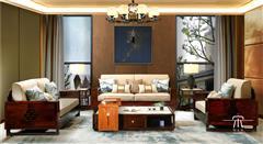 東成紅木 東成·文宋 黑酸枝沙發  知境沙發  當代中式家具 闊葉黃檀新中式 新中式客廳系列