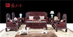 红天下 中式家具 中国风家具 明清古典  国标红木 传统工艺 榫卯制作 阔叶黄檀 黑酸枝 印尼黑酸枝 客厅 大堂 吉祥如意11件套沙发