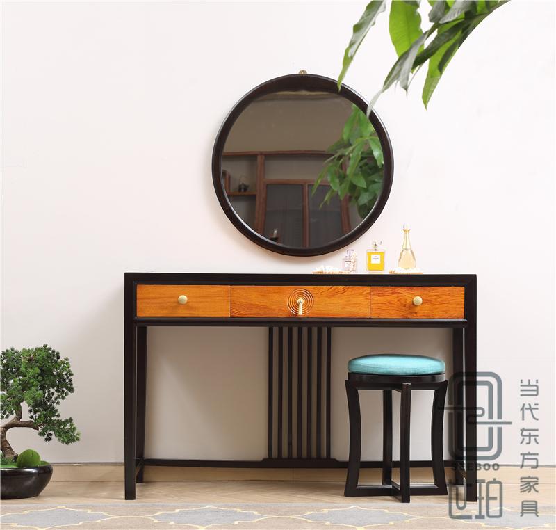 忆古轩·世珀 新中式家具 当代东方家具 浅漾梳妆组合 刺猬紫檀梳妆台 红木卧室系列