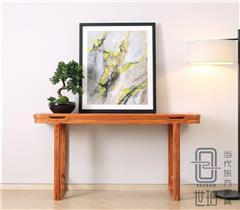 忆古轩·世珀 新中式家具 当代东方家具 庭前玄关 刺猬紫檀家具