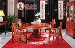 国寿红木·世外桃源 新明式红木家具 红木椅 缅甸花梨椅 祥云圆台1500 祥云扶手餐椅