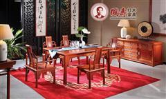 国寿红木 缅甸花梨家具 红木餐桌 祥云餐台七件套 祥云六斗两门柜