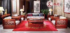 国寿红木 缅甸花梨家具 红木沙发 东方丹云沙发十件套 (配宝箱)