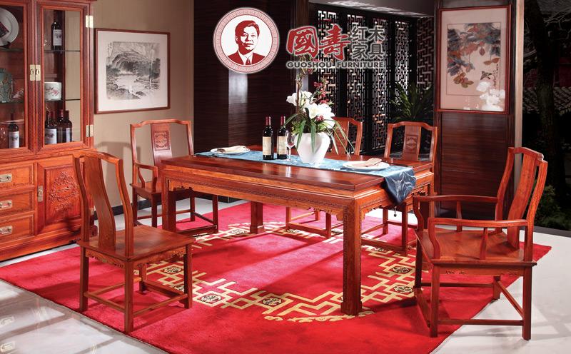 国寿红木·世外桃源 新明式红木家具 缅甸花梨家具 如意长餐台七件套 如意酒柜