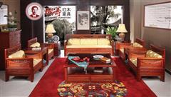 国寿红木 缅甸花梨家具 红木沙发 东方丹云福满堂沙发 十件套