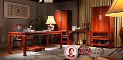 国寿红木·世外桃源 新明式红木家具 明式无束腰画案 明式大翘头官帽椅 明式素身圆角柜-上柜  明式素身圆角柜-下柜