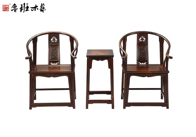 鲁班木艺 红木圈椅 大红酸枝圈椅 红木椅子 明式圈椅 背板草龙纹圈椅