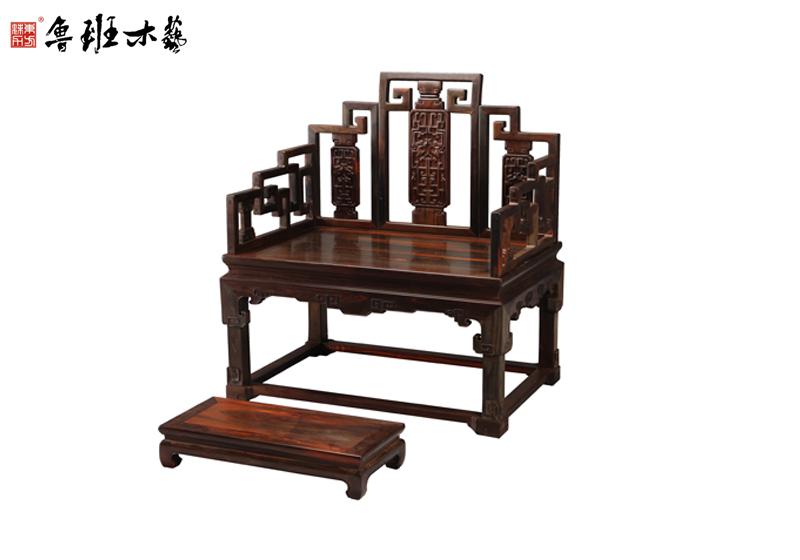 鲁班木艺 红木宝座 大红酸枝宝座 红木椅子 夔龙纹宝座