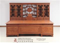 创辉红木 月堂坊 缅甸花梨(大果紫檀)三组合书柜 书房系列 办公系列 新古典红木家具