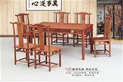 創輝紅木 月堂坊 緬甸花梨(大果紫檀)明式方餐桌餐臺7件套 餐廳系列 新古典紅木家具