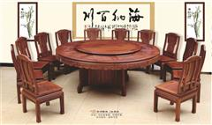 创辉红木 月堂坊 非洲酸枝 2米圆餐桌餐台13件套 餐厅系列 新古典家具