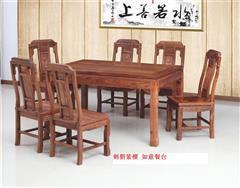 创辉红木 月堂坊 刺猬紫檀 如意方餐桌餐台7件套 餐厅系列 新古典红木家具
