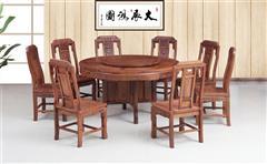 创辉红木 月堂坊 刺猬紫檀1.38米圆餐桌餐台9件套 餐厅系列 新古典红木家具