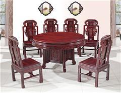 今典居·木雲山 東非酸枝1.26米如意圓餐桌餐臺 餐廳系列 新古典家具