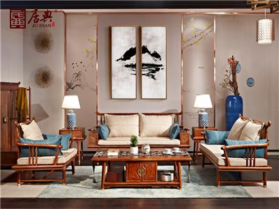 居典红木 刺猬紫檀沙发 新中式红木沙发 现代简约镂空现代官帽红木沙发 客厅系列 圆融沙发
