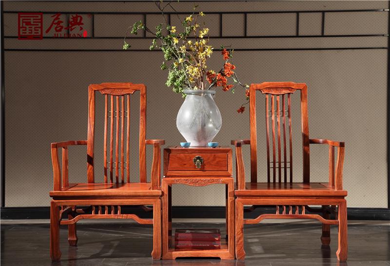 居典紅木 刺猬紫檀休閑椅 新中式紅木休閑椅  客廳休閑系列 悅幾休閑椅