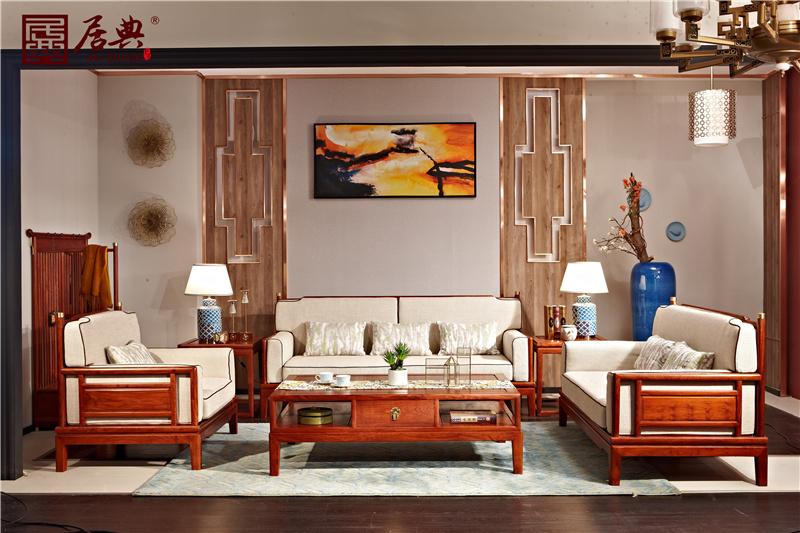 居典紅木 刺猬紫檀沙發 新中式紅木沙發 簡約中式帶軟裝紅木沙發 客廳系列 悅幾望舒沙發