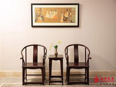 永华红木 小叶紫檀 明式太师椅(背雕花)