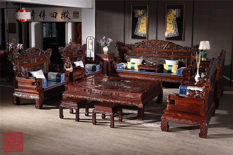 微凹传奇 微凹黄檀红木家具 锦绣中华豪华沙发