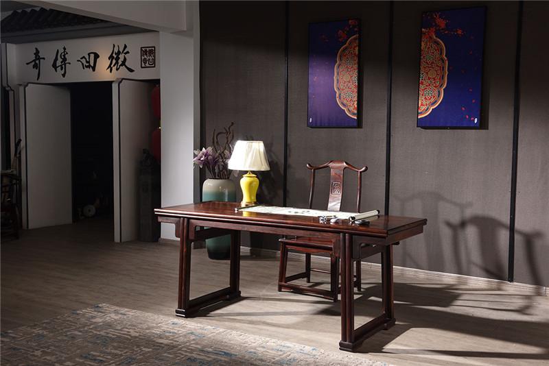 微凹传奇 微凹黄檀红木家具 明式画案组合书房书桌套
