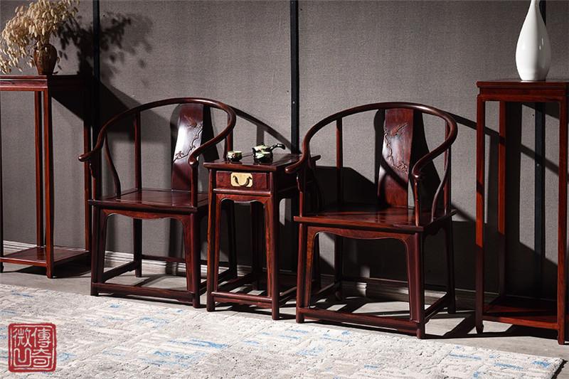 微凹传奇 微凹黄檀红木家具 明式圈椅三件套