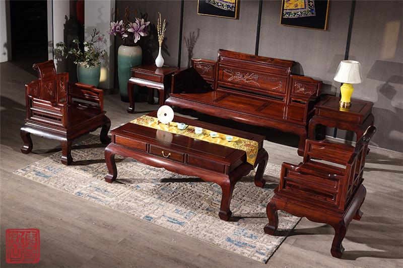 微凹传奇 微凹黄檀红木家具 玉兰卷书沙发