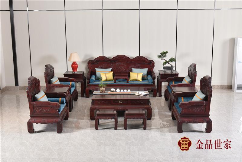 金品世家红木 大红酸枝沙发 明清古典 江山如意沙发
