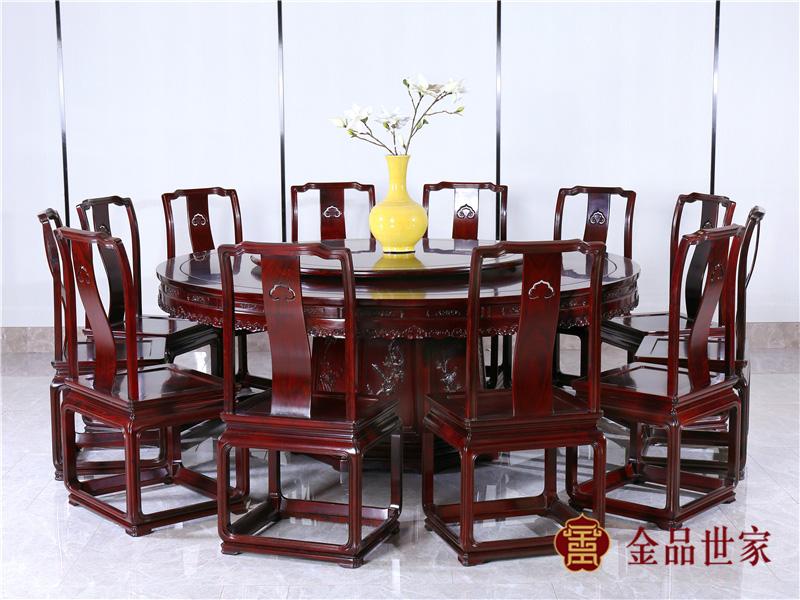 金品世家红木 大红酸枝线条圆桌 明清古典餐桌 中式圆桌