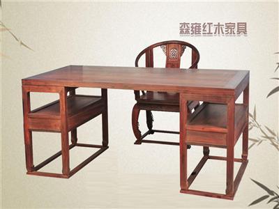 明式画桌(交趾黄檀)