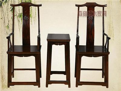 条纹乌木-明式官帽椅