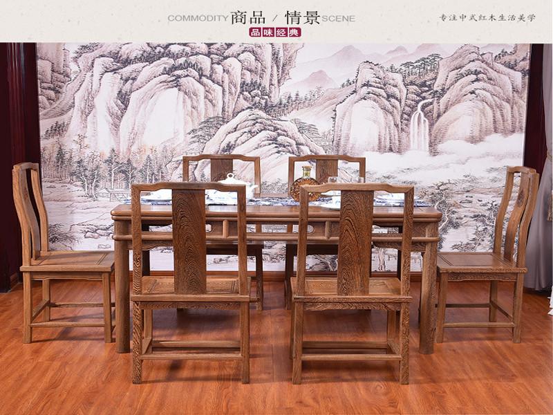 红木家具大红酸枝实木餐桌椅组合中式饭桌餐台仿古家用小户型餐桌